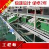 LCD-TV生产线 流水线 装配线世通厂家直销