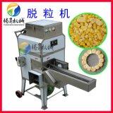 商用鮮玉米脫粒機 電動玉米脫粒機 切割深淺可調