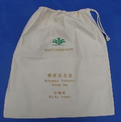 酒店客房用品纯棉洗衣袋