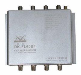 有线电视信号防雷器