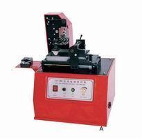 油墨移印打码机