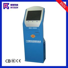 锐新RXZG-200002排队叫号机(17-22寸,打印,排队,评价器)