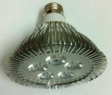 LED射燈,廣州LED射燈直銷,廣州LED射燈廠家,LED射燈批發,LED射燈供貨商,廣州LED射燈銷售廠家