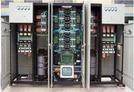 中频电源柜