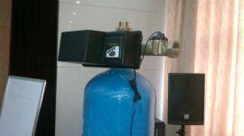 富莱克全自动软水器