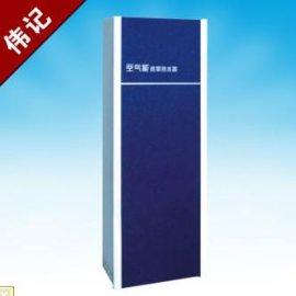 伟记 空气能热水器 承压保温方形水箱 蓝色 不锈钢保温水箱 热泵工程 150L