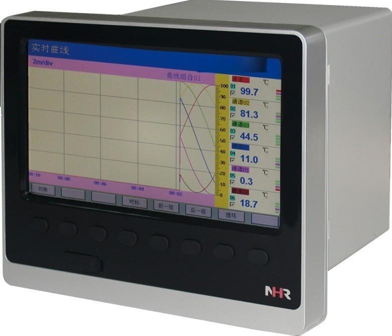 虹润品牌NHR-8700系列48路彩色数据采集无纸记录仪