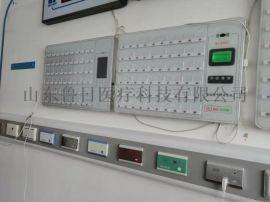 绍兴中心供氧厂家,智能病房呼叫对讲系统