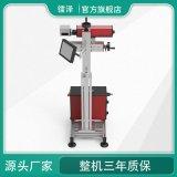 鋼印打碼機 鐳射打標機噴碼加工 生產日期打碼機