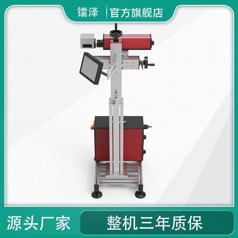 鋼印打碼機  射打標機噴碼加工 生產日期打碼機