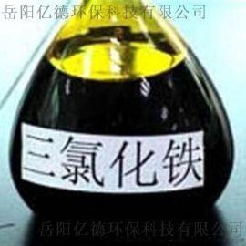 厂家直销污水处理絮凝剂三氯化铁液体30%38%41%蚀刻三氯化铁液体