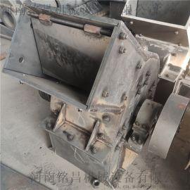 中小型移动式锤式破碎机陶瓷玻璃粉碎机水泥砖块碎石机