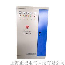 工业三相稳压器SBW-200KVA稳压电源