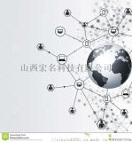 太原电信宽带2020年优惠促销活动,专线安装上门