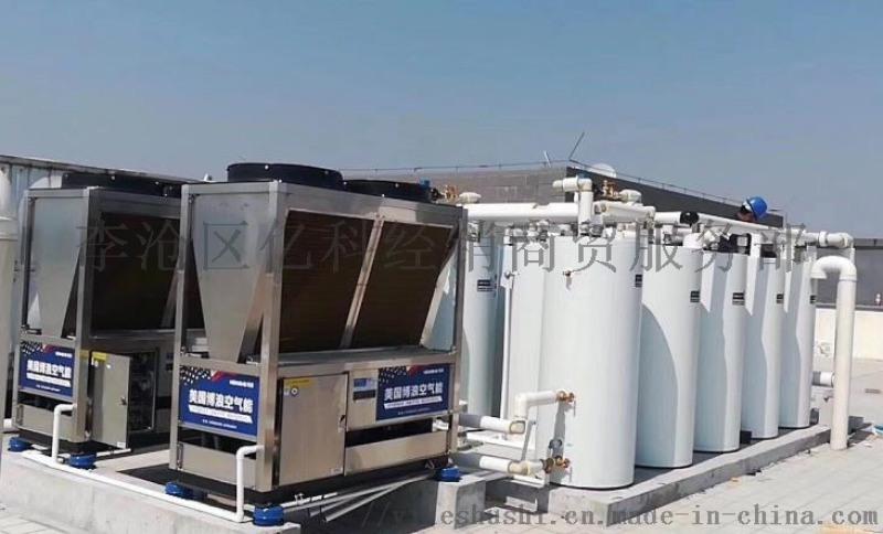青岛地区空气源热泵热水工程