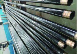 矿用环氧涂层复合钢管环氧树脂涂塑钢管