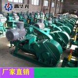 高壓注漿泵高壓礦用注漿泵濰坊市廠家