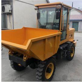 柴油一吨小型翻斗车 工地施工装土前翻斗车