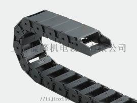 工程塑料拖链/金属拖链