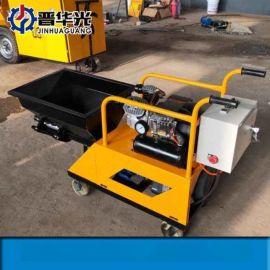 青海全自动砂浆喷涂机水泥砂浆喷涂机