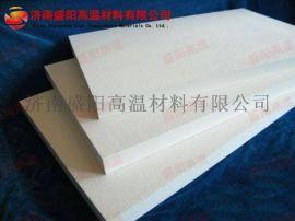 硅酸铝耐火纤维板的安装施工流程