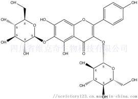 6-羟基山奈酚-3, 6-二-O-葡萄糖苷标准品