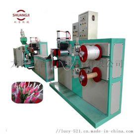 PE塑料网袋包装机 玫瑰花网套设备 沐浴球机器厂家