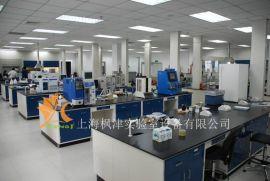 枫津实验室设备FJ-QGSYSJJ1全钢实验室家具