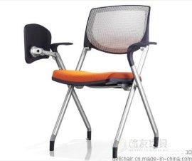 高檔帶寫字板培訓椅,洽談椅,帶寫字板會議椅,速寫椅