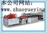 全自动无纺布印刷机,卷对卷丝网印刷机,丝印机