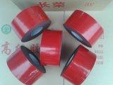 厂家生产压克力泡棉双面胶带、汽车亚克力泡棉胶带、3M亚克力泡棉