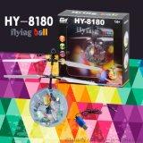 紅外線感應發光球 飛行水晶球 感應玩具 七彩炫光