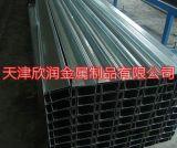 天津C型钢13001328976