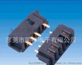 2.5MM间距 4PIN防呆电池座接插件180度电池座连接器