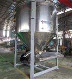 304不鏽鋼立式混料機廠家直銷