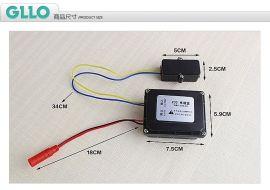 GLLO洁利来感应器通用电源盒  原装配件:233电源盒