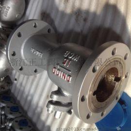 专产一体式高温球阀厂 温州厂家 手动高温球阀 QJ41M-16C