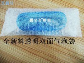 防震气泡袋惠州厂家生产