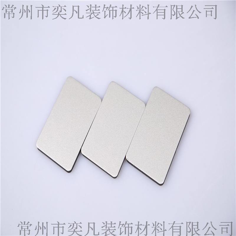 常州外墙铝塑板 铝塑板内外墙装饰 香槟银 2.0mm厚3丝 批发