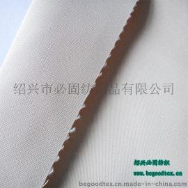 永久阻燃100%涤纶帆布面料