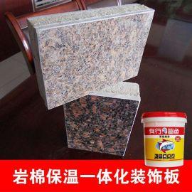有行鲨鱼聚氨酯胶招商加盟 硅酸钙板粘挤塑板胶水 水泥板粘岩棉胶水