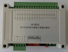 掌中宇M-OB16 基于RS485的16路隔离数字量输出模块