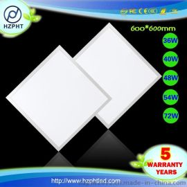 LED灯 36W 白光 高亮度 超高均匀度 节能