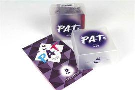 宏仕达包装新材料PET瘦身膏包装盒