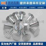 铝平头半空心铆钉,半空芯铝铆钉,铝铆钉厂家直销