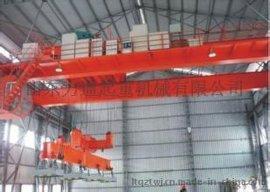 直销电磁挂梁起重机  厂家直销QL型电磁挂梁起重机 高品质起重机