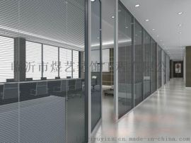 安装高隔间济宁办公室隔断设计【厂家】