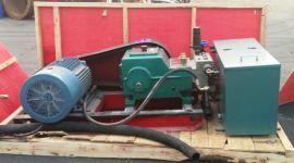 专业大流量3D-SY15系列型电动试压泵