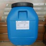广东化工水性环保丝印印花胶浆 弹性金葱浆生产批发厂家