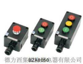 BZA8050-A1/2/3/4/6防爆防腐控制按钮厂家价格